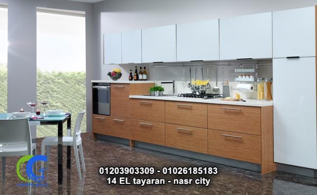 مطابخ في مصر – كرياتف جروب ( للاتصال  01026185183  )  385077530