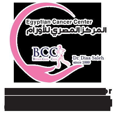 المركز المصري للأورام 938735451